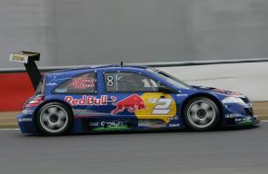 2007BTCSFirstRaceFestival (1)